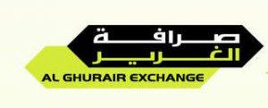 Al-Ghurair-Exchange