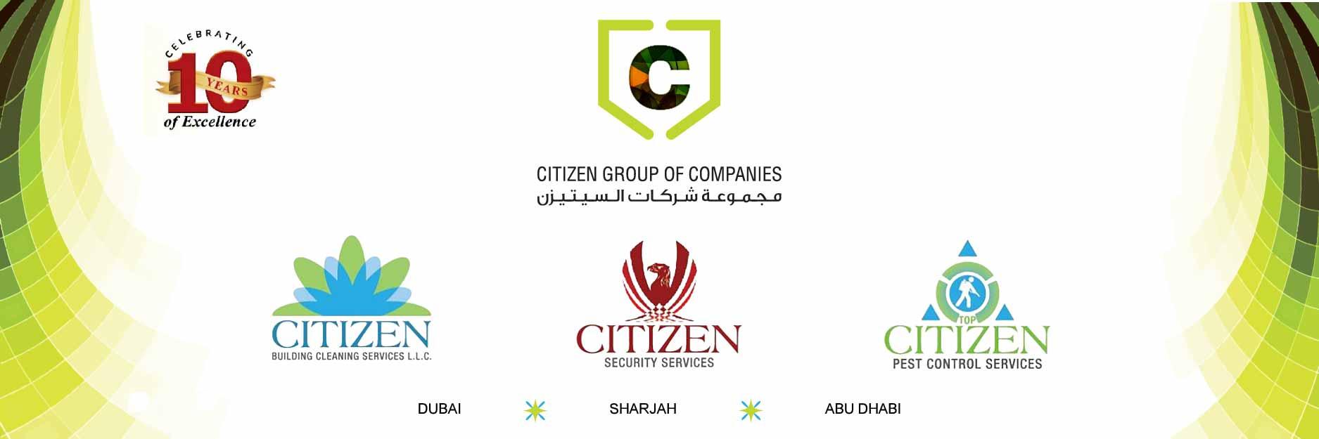 About Citizen