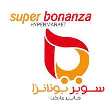 super Bonanza